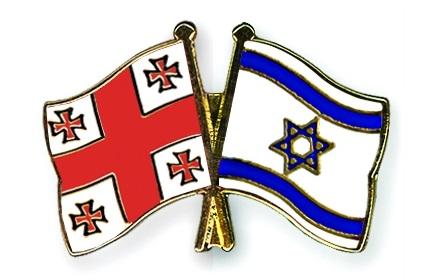 ابراز تمایل سرمایه گذاران اسرائیلی برای اجرای پروژه های بزرگ در گرجستان
