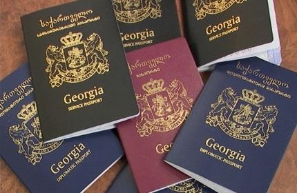 صدور 63 مجوز اقامت دائم، 2519 مجوز اقامت موقت و اعطای 425 امتیاز تابعیت گرجستان به اتباع ایران