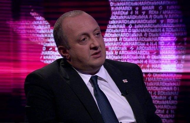 گیورگی مارگولاشویلی، رئیس جمهور گرجستان