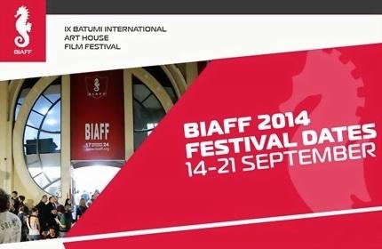 نهمین جشنواره بین المللی فیلم باتومی، گرجستان