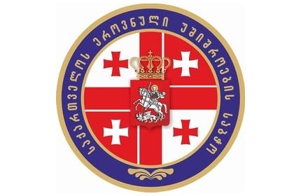 نشان شورای عالی امنیت ملی گرجستان