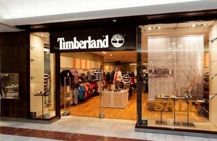 افتتاح فروشگاه تیمبرلند در تفلیس