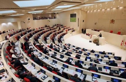 پارلمان گرجستان