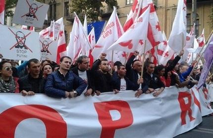 اعتراض خیابانی حامیان 'جبهه متحد ملی' به دولت گرجستان
