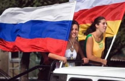 اوستیای جنوبی، در پی امضای پیمان اتحاد و همکاری راهبردی با روسیه