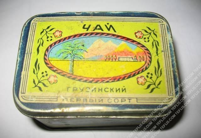قوطی های رنگارنگ قدیمی چای گرجستان