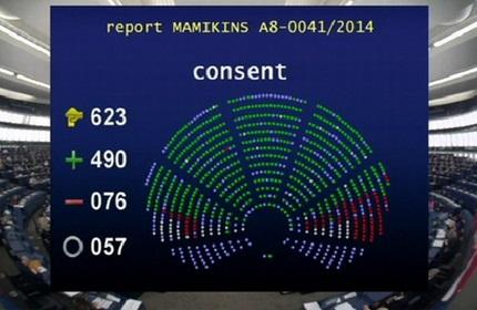 رای قاطع پارلمان اروپا به تصویب قرارداد الحاق گرجستان