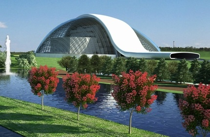 ساختمان جدید پارلمان گرجستان در کوتائیسی