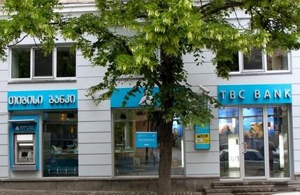 تی بی سی، برترین بانک گرجستان