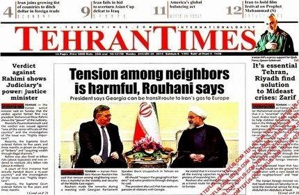 روزنامه تهران تایمز