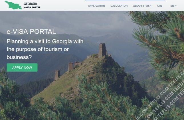 راه اندازی سیستم ویزای الکترونیکی گرجستان