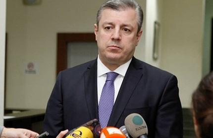 گیورگی کویریکاشویلی، جانشین نخست وزیر و وزیر اقتصاد گرجستان