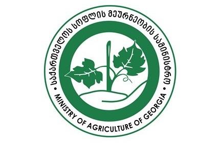 نشان وزارت کشاورزی گرجستان