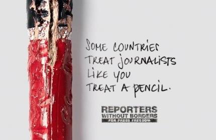 وضعیت رو به بهبود آزادی رسانه ها در گرجستان