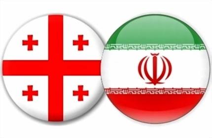 اعتراض سفارت ایران به اظهارات وزیر دادگستری گرجستان و واکنش وزارت دادگستری