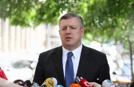 گیورگی کویریکاشویلی، وزیر اقتصاد و جانشین نخست وزیر گرجستان