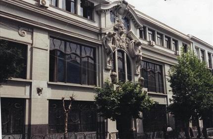ساختمان قدیمی بانک مرکزی گرجستان