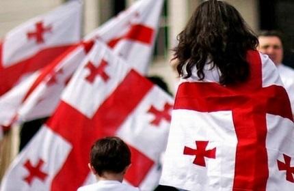 دعوت ' جبهه متحد ملی ' گرجستان از مردم برای حضور در تجمع اعتراضی 21 مارس