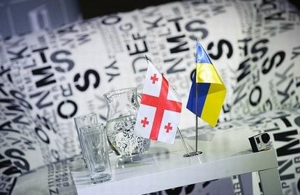 سفر رئیس پارلمان گرجستان به اوکراین
