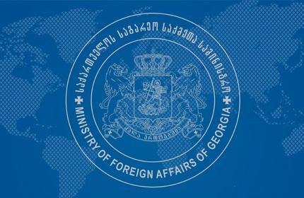 اعلام حمایت گرجستان از توافق ایران و 1+5