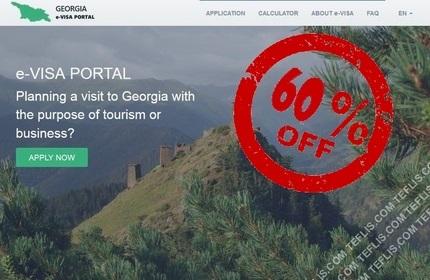 کاهش هزینه ویزای الکترونیکی گرجستان