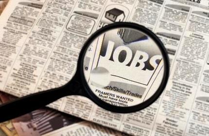 کاهش نرخ بیکاری در گرجستان