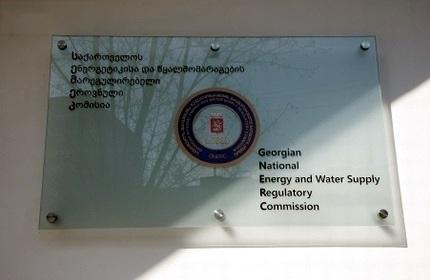 نصب رایگان کنتور آب در گرجستان