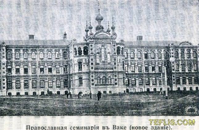 بیمارستان نهم، 1900 میلادی