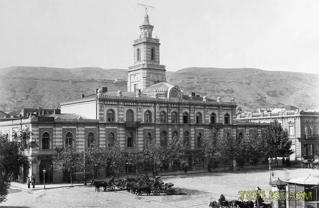ساختمان شورای شهر تفلیس، 1885 میلادی