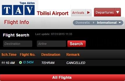 وضعیت مبهم پروازهای مستقیم میان گرجستان و ایران