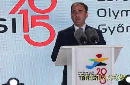 پایان جشنواره المپیک جوانان اروپا به میزبانی گرجستان