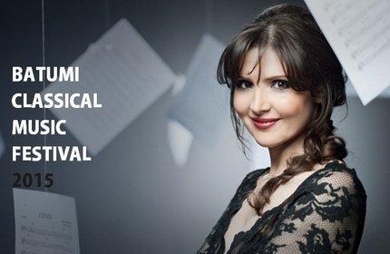 سومین جشنواره موسیقی کلاسیک باتومی