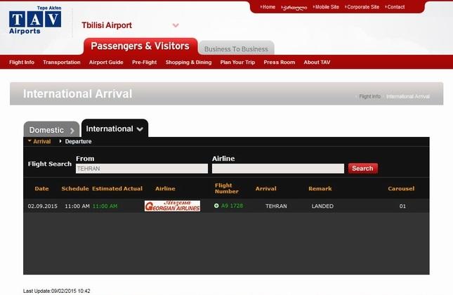 شروع مجدد پروازهای هواپیمایی ملی گرجستان به ایران