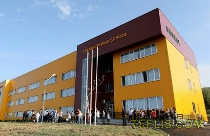 http://www.teflis.com/wp-content/uploads/2015/09/Tsilkani-Public-School-Near-Tbilisi-Georgia.jpg