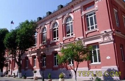 ساختمان دادگاه قانون اساسی گرجستان