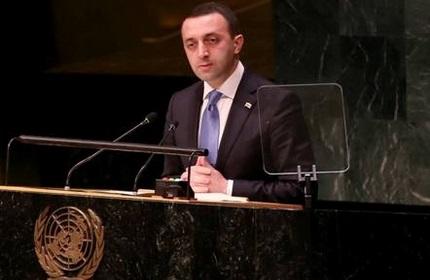 ایراکلی قریباشویلی، نخست وزیر گرجستان در هفتادمین اجلاس مجمع عمومی سازمان ملل