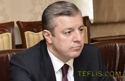 گیورگی کویریکاشویلی، وزیر امور خارجه گرجستان
