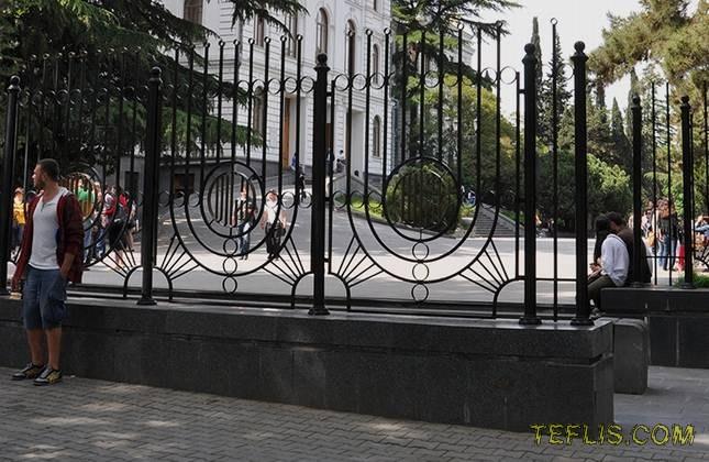 دانشگاه دولتی ایوانه جاواخیشویلی تفلیس