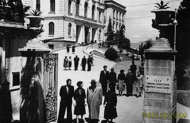دانشگاه دولتی استالین تفلیس، 1958 میلادی