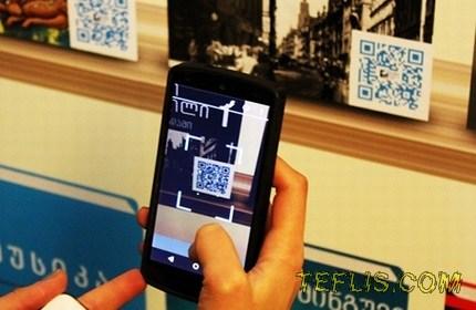 کتاب های دیجیتال رایگان برای مسافران متروی تفلیس