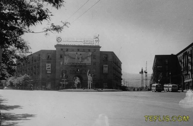 منطقه واکه تفلیس، 1950 میلادی