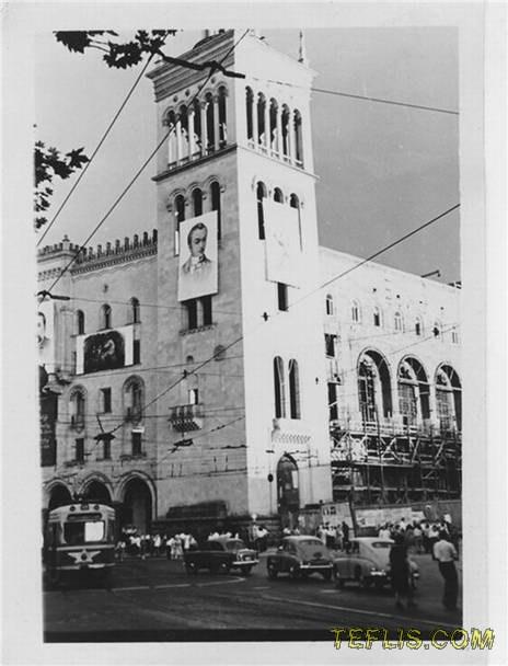 آکادمی ملی علوم گرجستان، 1957 میلادی
