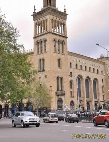 آکادمی ملی علوم گرجستان