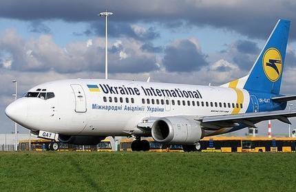 افزایش پروازها میان گرجستان و اوکراین