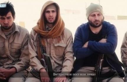 تهدید گرجستان توسط داعش