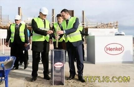 احداث اولین کارخانه منطقه قفقاز شرکت ' هنکل ' آلمان در گرجستان