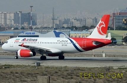 ارتباط مستقیم تفلیس و تهران با شروع دوباره پروازهای هواپیمایی آتا