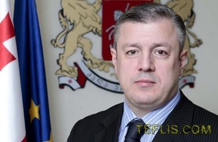 گیورگی کویریکاشویلی، نخست وزیر جدید گرجستان