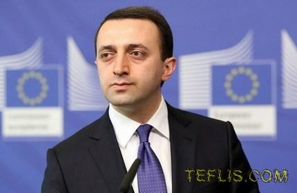 ایراکلی قریباشویلی، نخست وزیر سابق گرجستان