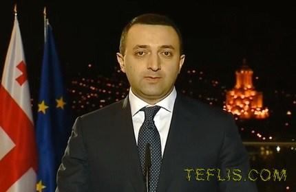 اعلام استعفای نخست وزیر گرجستان